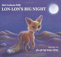 Photo of Lon-Lon's Big Night